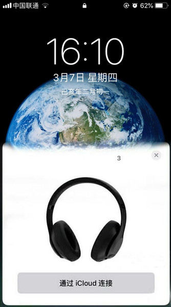 2019 Quality W1 chip Wireless Bluetooth 3.0 Headphones Headsets With Retail Box Headphones Free DHL