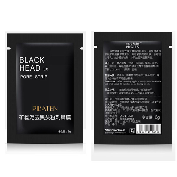 2017 PILATEN Facial Minerals Conk Nose Blackhead Remover Mask Pore Cleanser Nose Black Head EX Pore Strip dhl free